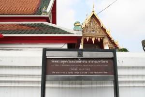 20130322-thailand-495